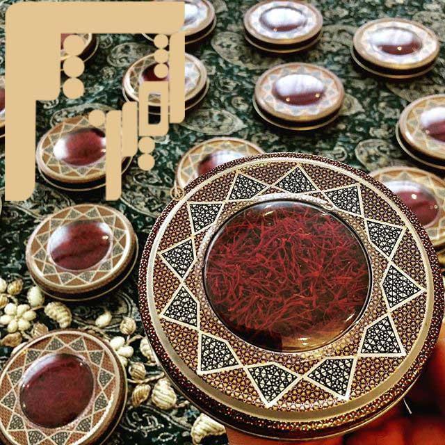قیمت خرید ظروف بسته بندی زعفران