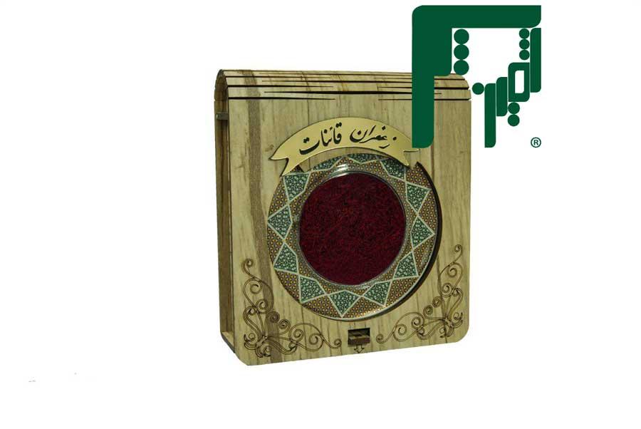 خرید جعبه بسته بندی زعفران