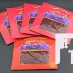 چاپ و طراحی بسته بندی زعفران