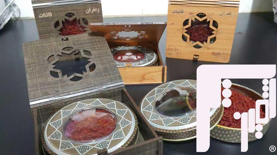 خرید عمده ظروف بسته بندی زعفران