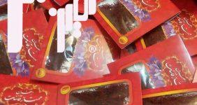 سفارش چاپ انواع پاکت بسته بندی زعفران