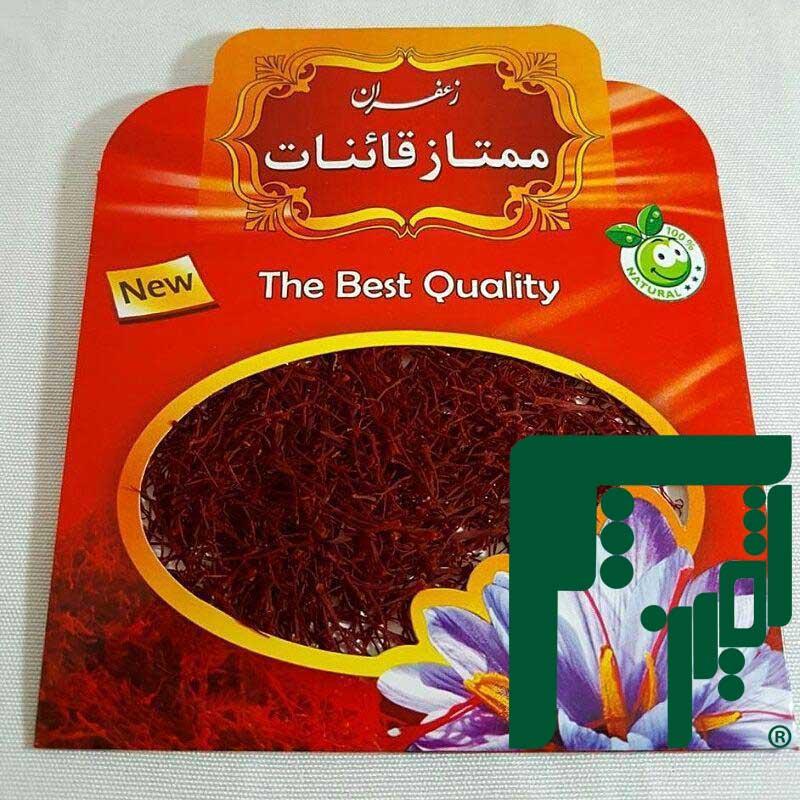 قیمت پاکت مقوایی زعفران