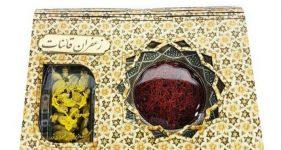 خرید پک هدیه زعفران با قیمت عمده